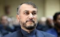 تماس تلفنی امیر عبداللهیان با وزیر امور خارجه اتریش درباره برجام +جزئیات