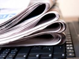 بیانیه انجمن مدیران روزنامه های غیر دولتی درباره توقیف روزنامه جهان صنعت