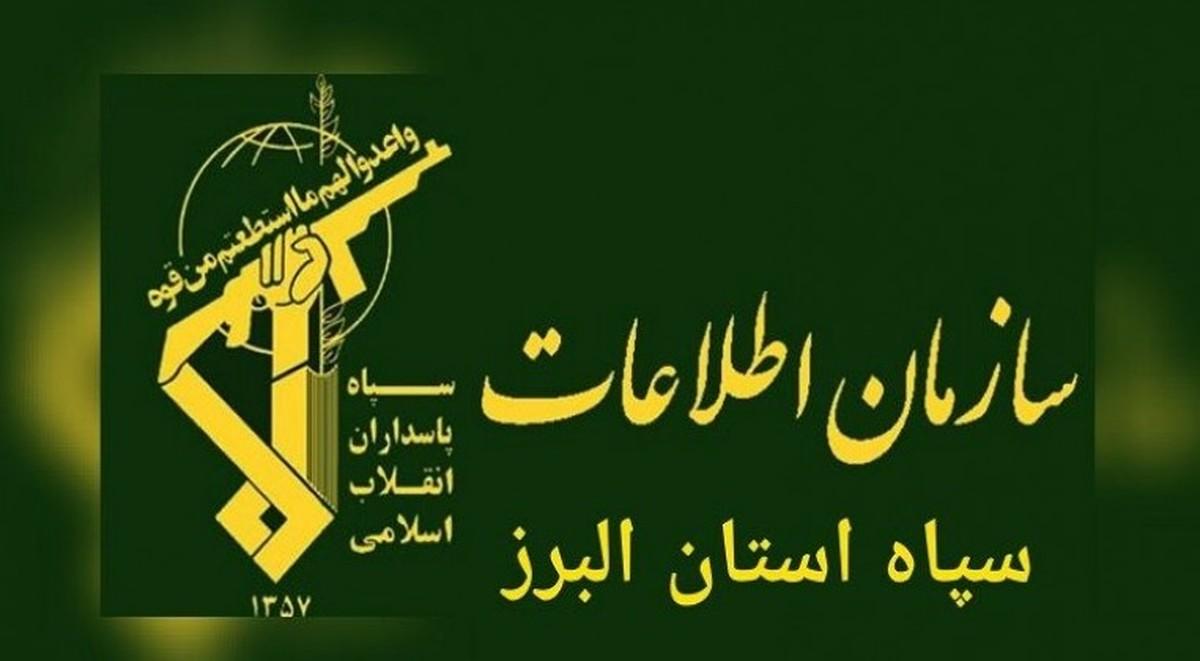 دستگیری یک مقام دولتی از سوی اطلاعات سپاه| اطلاعات سپاه کدام مقام دولتی را دستگیر کرد؟
