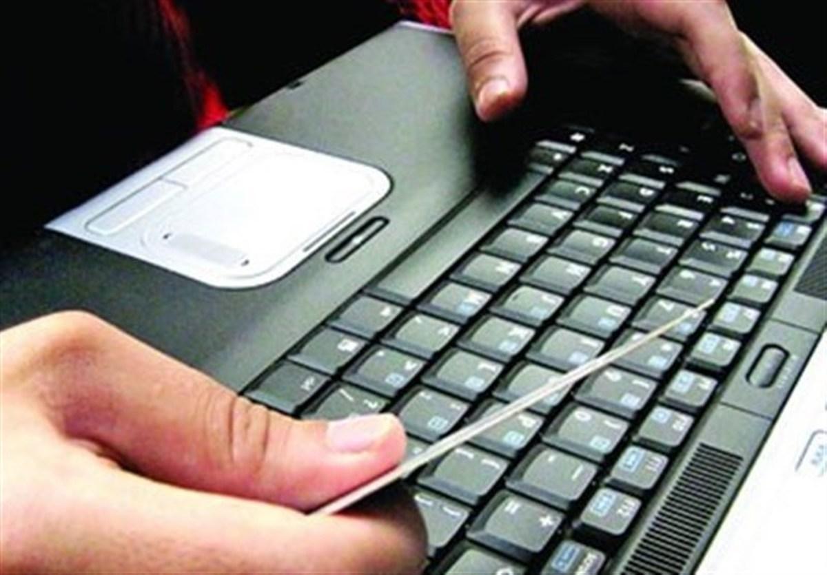 کلاهبرداری اینترنتی  |   برداشت غیرمجاز از حساب ۲۱۴ نفر