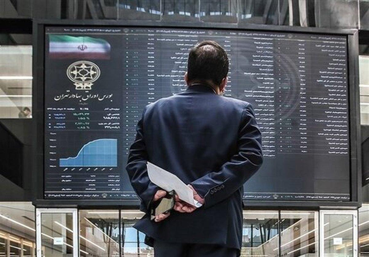 خبر مهم سازمان بورس برای سهامداران