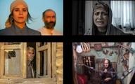 نمایی از ویترین سینمای ایران در سال آینده
