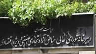 ما به فکر دکوراسیون توسعه هستیم تا توسعه واقعی | دولت حسن روحانی، به «مدیریت کلامی» روی آورده است! | وقتی تجارتی نداریم تاسیس مناطق آزاد تجاری جدید فایده ندارد