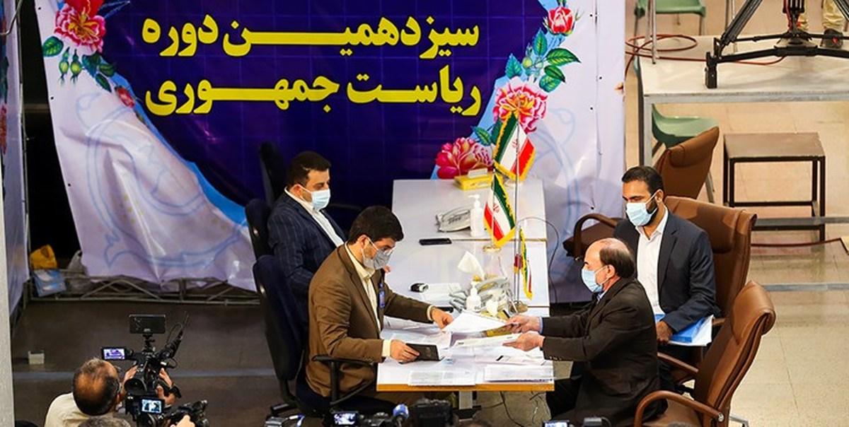 سومین روز ثبت نام از داوطلبان انتخابات ریاست جمهوری آغازشد