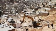 مشکلات مهاجرتها و سکونت در حاشیه  برای شهرهای میزبان