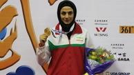 فدراسیون جهانی  |  4سال هاشمی از شرکت در مسابقات محروم شد