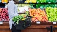 سالم ترین میوه ها و سبزیجات