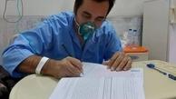 در ۳ بیمارستان تهران کنکور داوطلبان کرونایی برگزار شد.