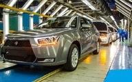 خودرو| صدور فاکتور خریداران خودروهای فروش عید فطر / برنامه تولید ۱.۲ میلیون خودرو در سال جاری