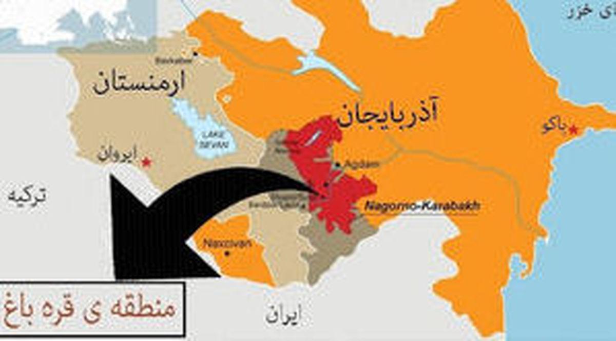 آذربایجان و ارمنستان سر چه موضوعی توافق کردند؟
