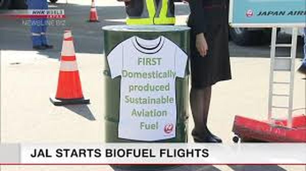 ژاپنیها از لباس کهنه سوخت هواپیما تولید کردند