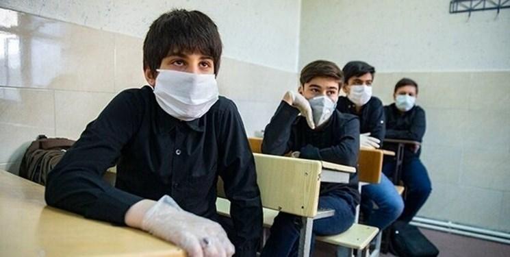 سویههای جدید کروناویروس |  آیا بازگشایی مدارس امکانپذیر است ؟