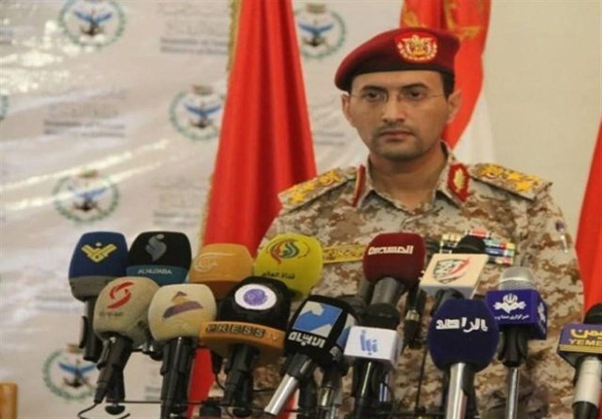 حمله ارتش یمن به پالایشگاه آرامکو عربستان با موشک «قدس۲»