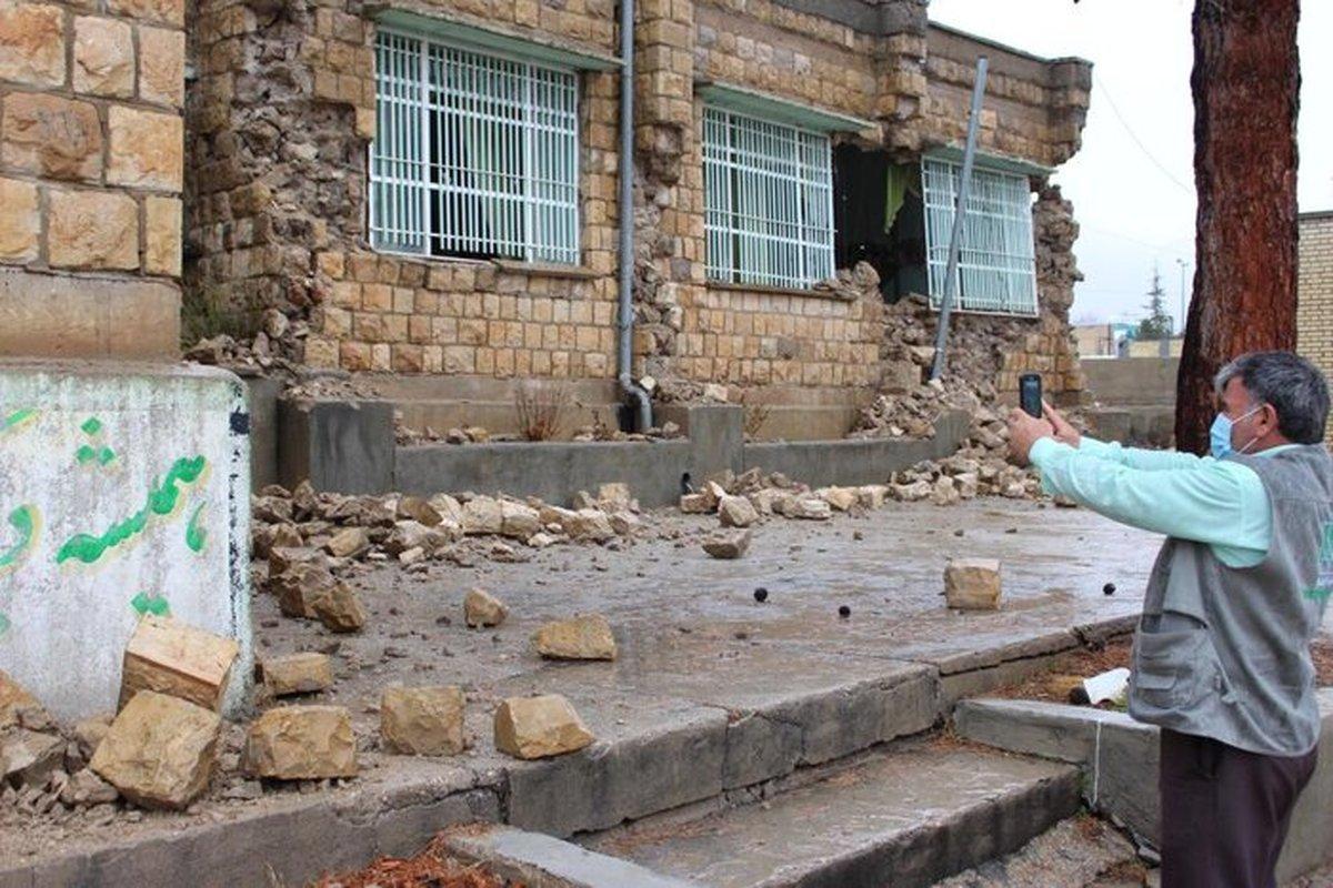 ۴۶ زلزله |  مدرسه در زلزله خسارت دیده اند