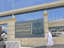 ۸ عربستانی به اتهام شرکت در اعتراضات ضد حکومتی به اعدام محکوم شدند.
