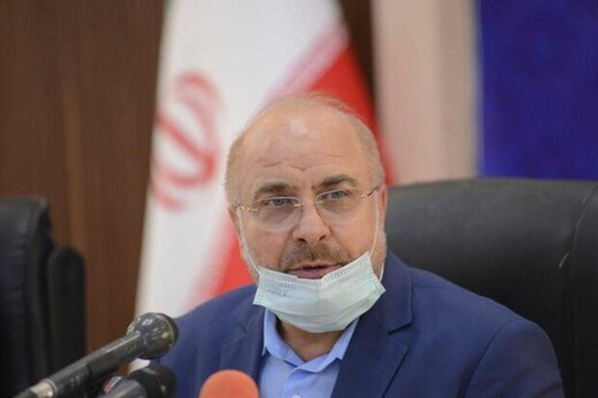نامه رئیس مجلس به روحانی