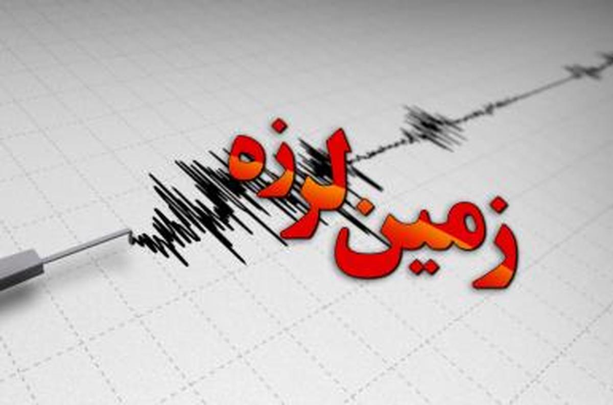 زمین لرزه ۴.۹ ریشتری در بابامنیر فارس رخ داد