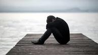 درمورد افسردگی بیشتر بدانید .