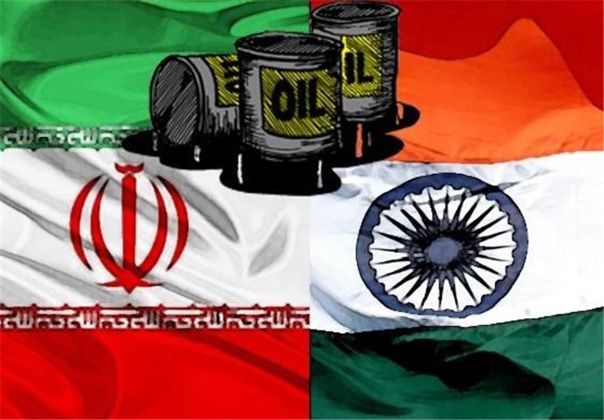 هند میخواهد واردات نفت خود از ایران و ونزوئلا را از سر بگیرد
