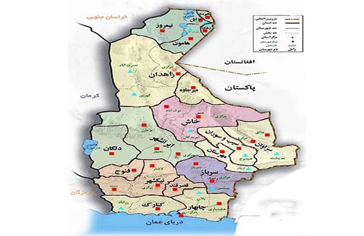 اعلام وصول طرح تفکیک استان سیستان و بلوچستان به ۴ استان
