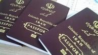 ارائه اصلاح ضوابط مربوط به اجازه زوج در صدور گذرنامه زوجه به هیات دولت