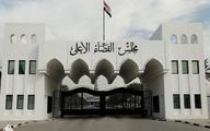 دستگاه قضایی عراق حکم بازداشت عوامل کنفرانس اربیل برای عادی سازی روابط با اسرائیل را صادر کرد