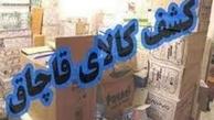 دستگیری 55 متهم قاچاق کالا و ارز در هرمزگان