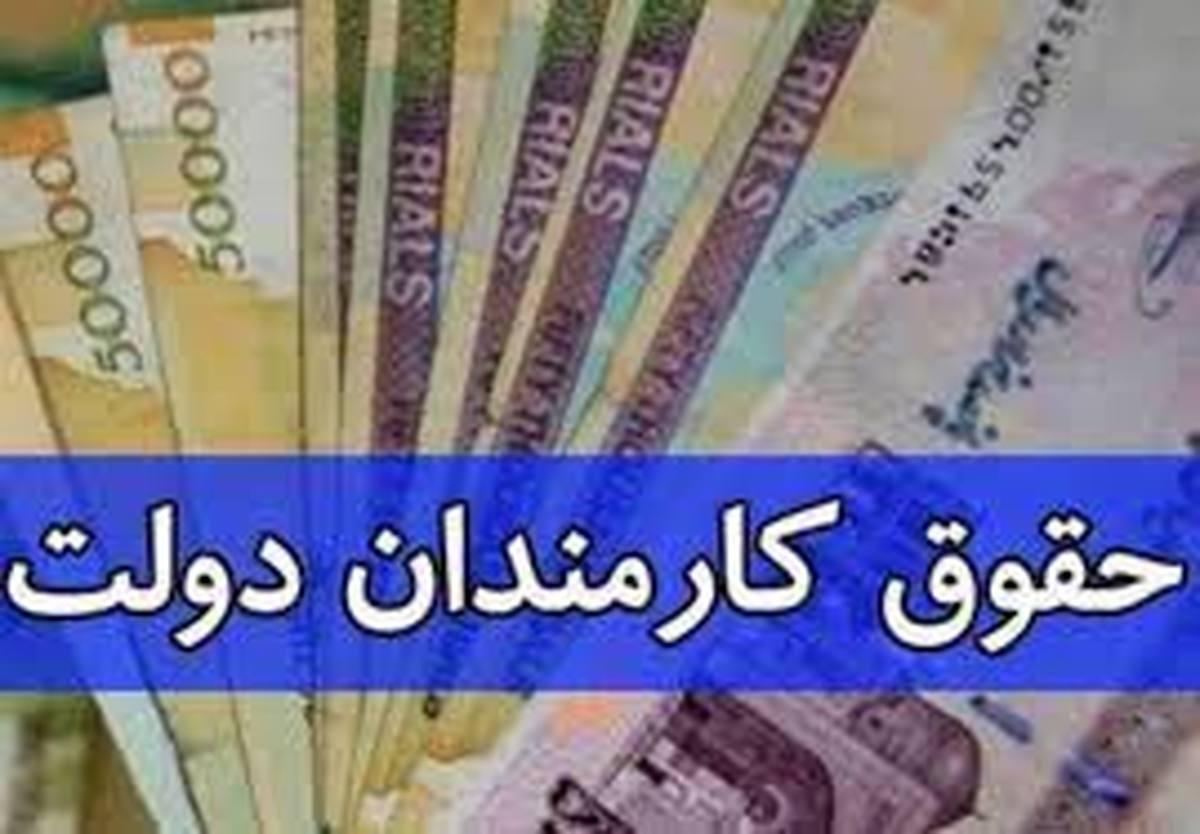 خبری مهم درباره  مبلغ قطعی پاداش وحقوق کارمندان دولت