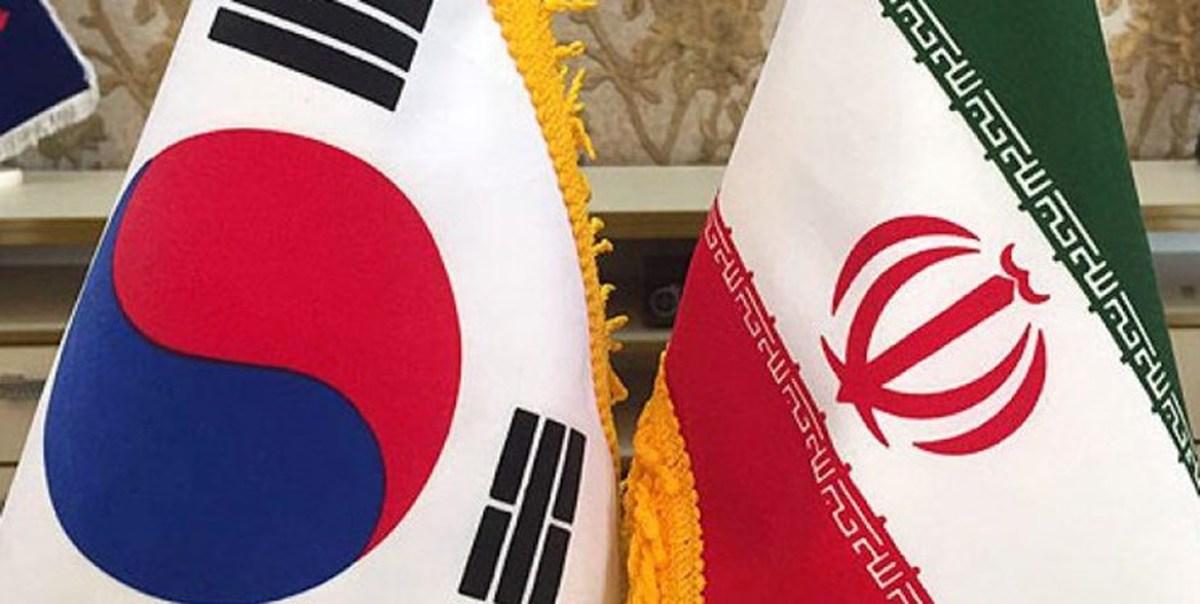 کره جنوبی: آمریکا اجازه انتقال پول ایران را نمیدهد