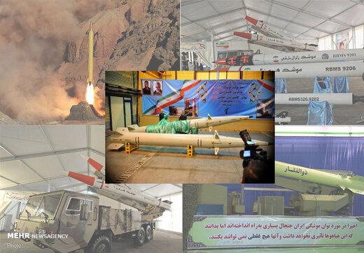 ایران با این موشک پایگاه آمریکاییها را درهم کوبید
