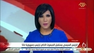 لوازم آرایش| گوینده خبر مصری اخراج شد
