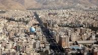 آپارتمان کمتر از یک و نیم میلیارد تومان در اصفهان نداریم