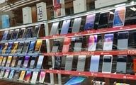 قیمت گوشی موبایل امروز 7 مهر 1400