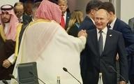چرخش عربستان به سمت روسیه پس از خروج سامانههای پاتریوت آمریکا