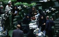 ۱۵ زنی که با مجلس خداحافظی کردند/پارلمان یازدهم رکورد میشکند؟