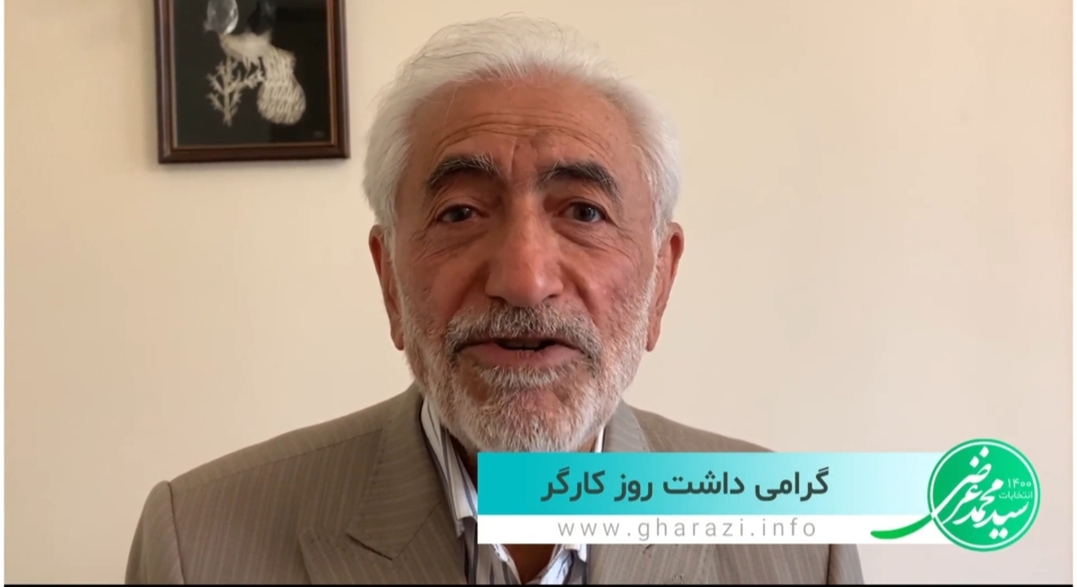 حقوق ۵۰۰ دلاری حق کارگران ایرانی + ویدئو