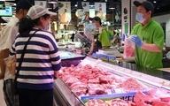 تصمیم دولت چین برای تعلیق واردات گوشت برای مقابله با کرونا