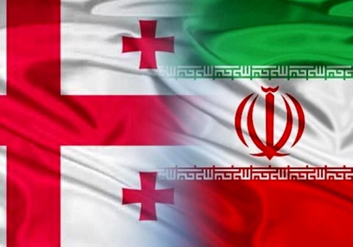 پاسخ وزارت خارجه گرجستان به استفسار سفارت ایران