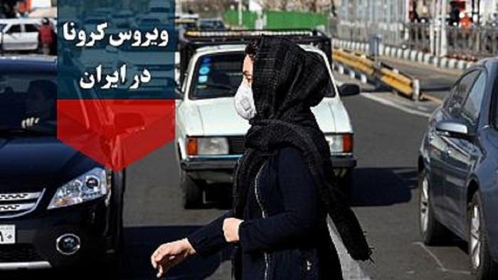 آخرین آمار کرونا در ایران؛ تعداد مبتلایان به ویروس کرونا به ۲۷۰۱۷ نفر افزایش یافت