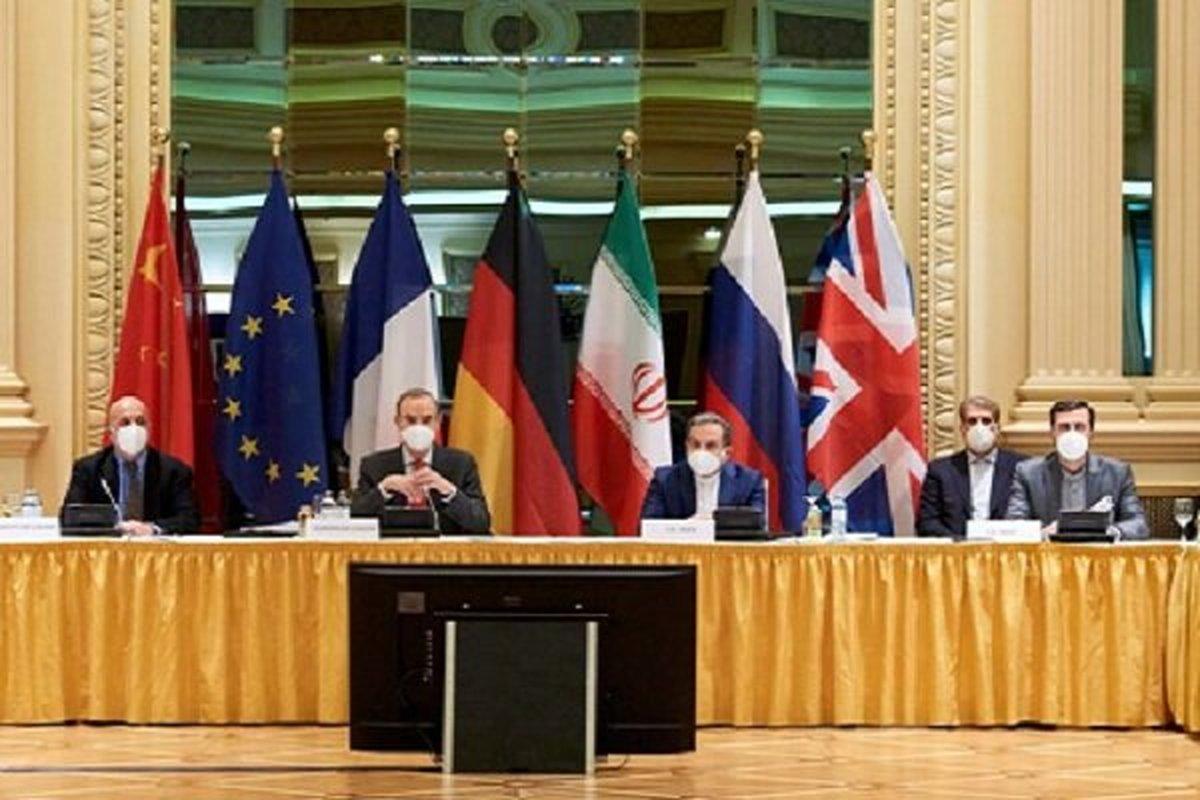 بازگشت به توافق هستهای |  مذاکرات وین در مرحله نهایی است