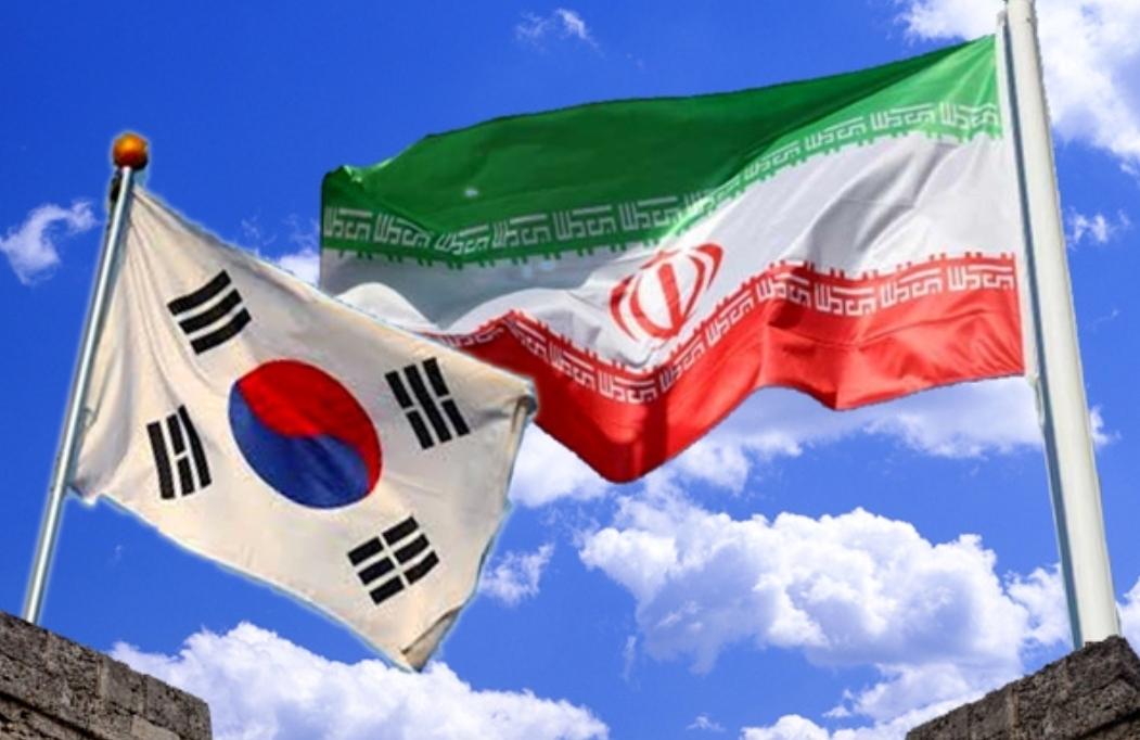 رئیس اتاق بازرگانی ایران و کره جنوبی     آزادی بخشی از پول بلوکه شده با تهاتر