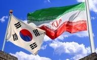 رئیس اتاق بازرگانی ایران و کره جنوبی  |  آزادی بخشی از پول بلوکه شده با تهاتر