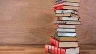 بهترین کتابهای کمک درسی دهم تجربی و انسانی
