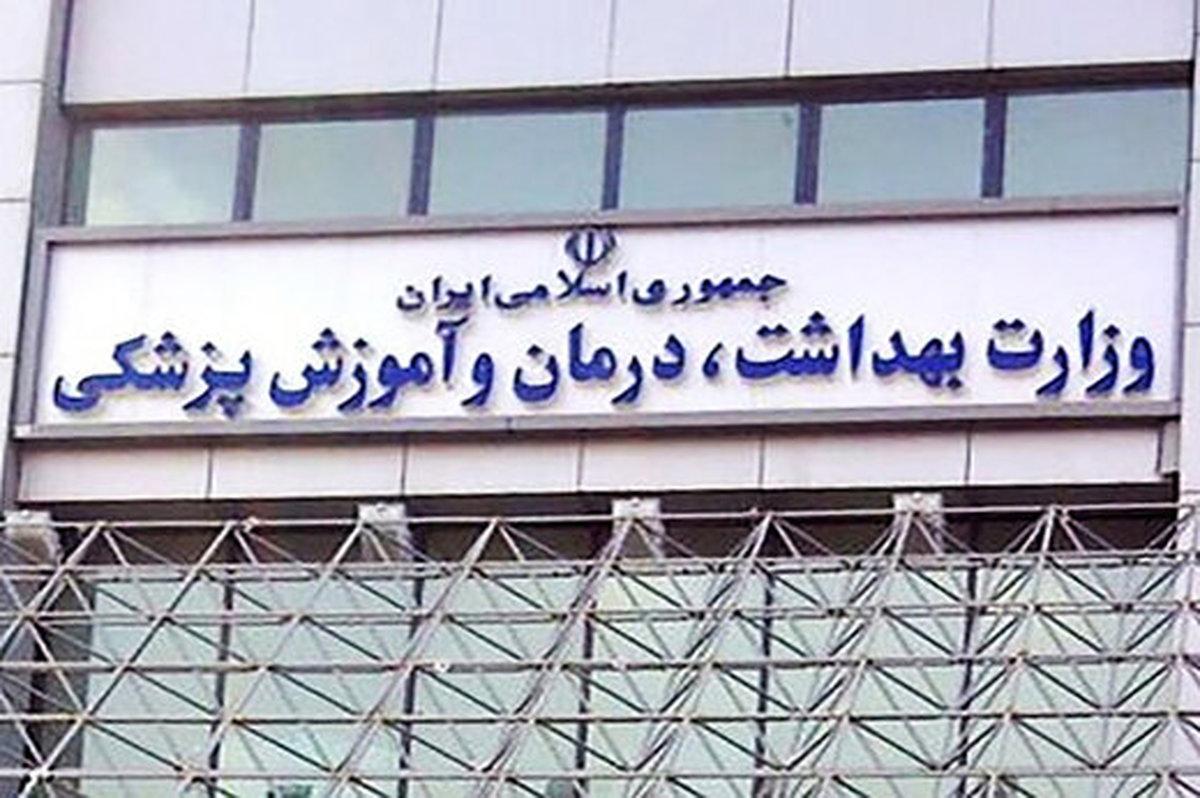 پاسخ وزارت بهداشت به سخنان کاندیدا 1400 : کارها انجام شده، روغن ریخته را نذر امامزاده نکنید