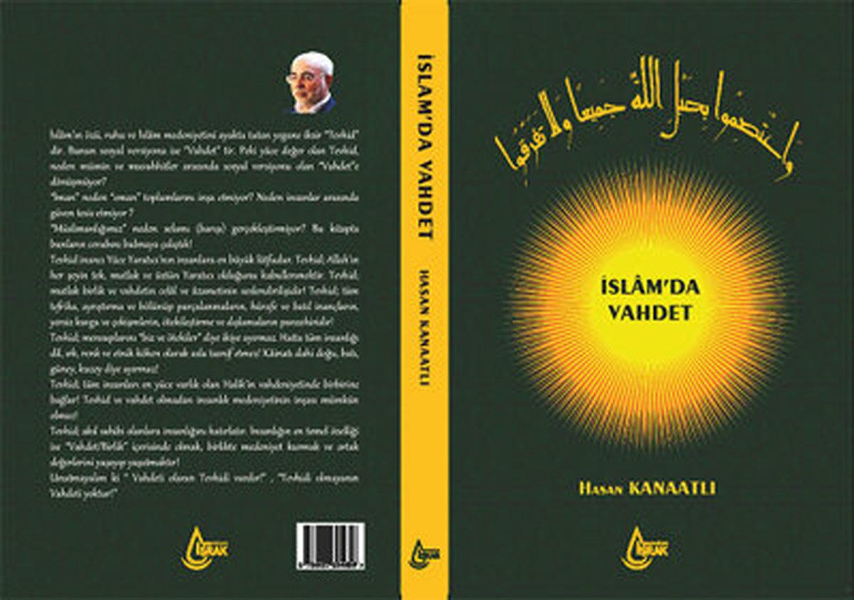 انتشار کتاب «وحدت در اسلام»