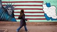 دو اتفاقی که دلیل شدت تنش میان تهران و واشنگتن شد