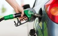 مصوبه مجلس      منابع حاصل از اصلاح قیمت بنزین مشمول عوارض و مالیات نمیشود