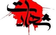 رئیس پلیس مبارزه با مواد مخدر زهک سیستان و بلوچستان به شهادت رسید