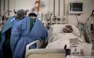هزینه درمان کروناییهایی که بیمه سلامت دارند، چقدر است؟