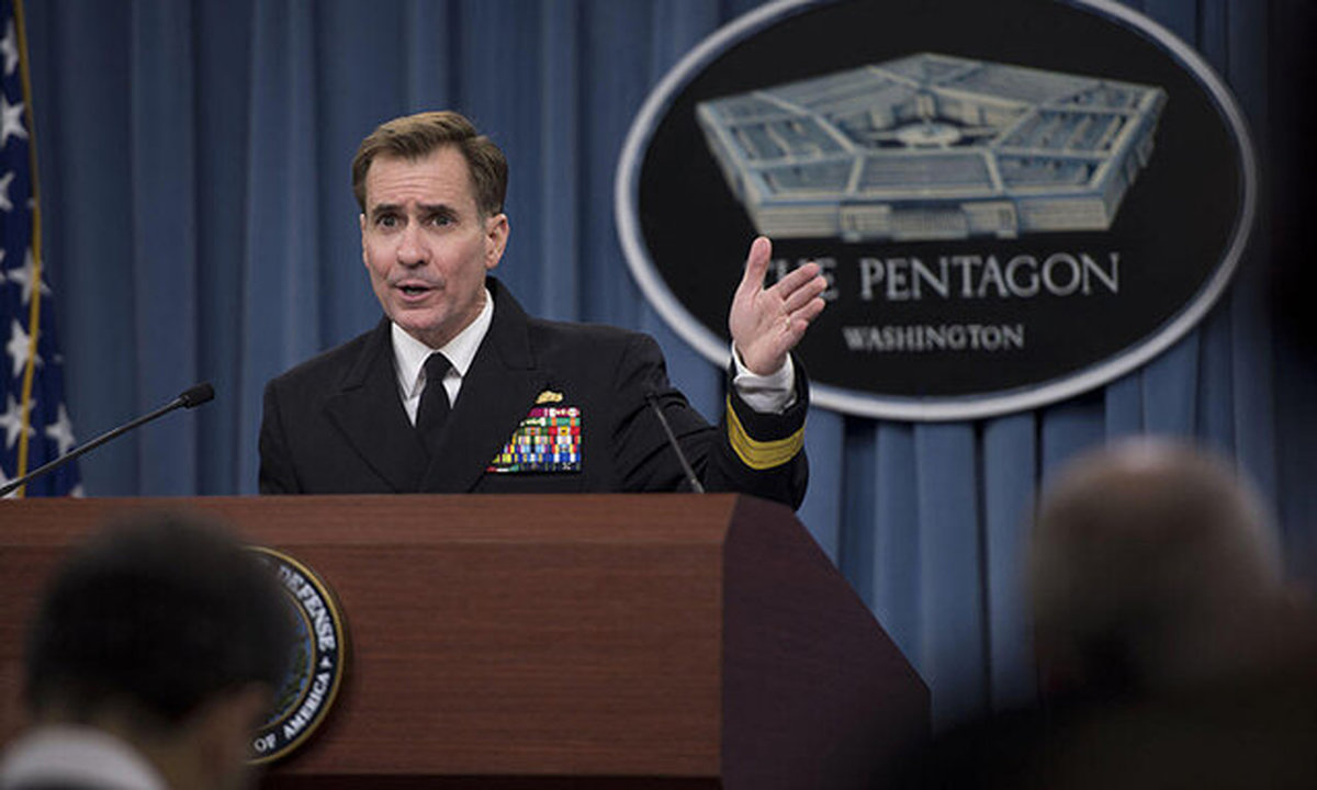 واکنش پنتاگون به اخبار مربوط به حرکت کشتیهای ایران به سمت قاره آمریکا